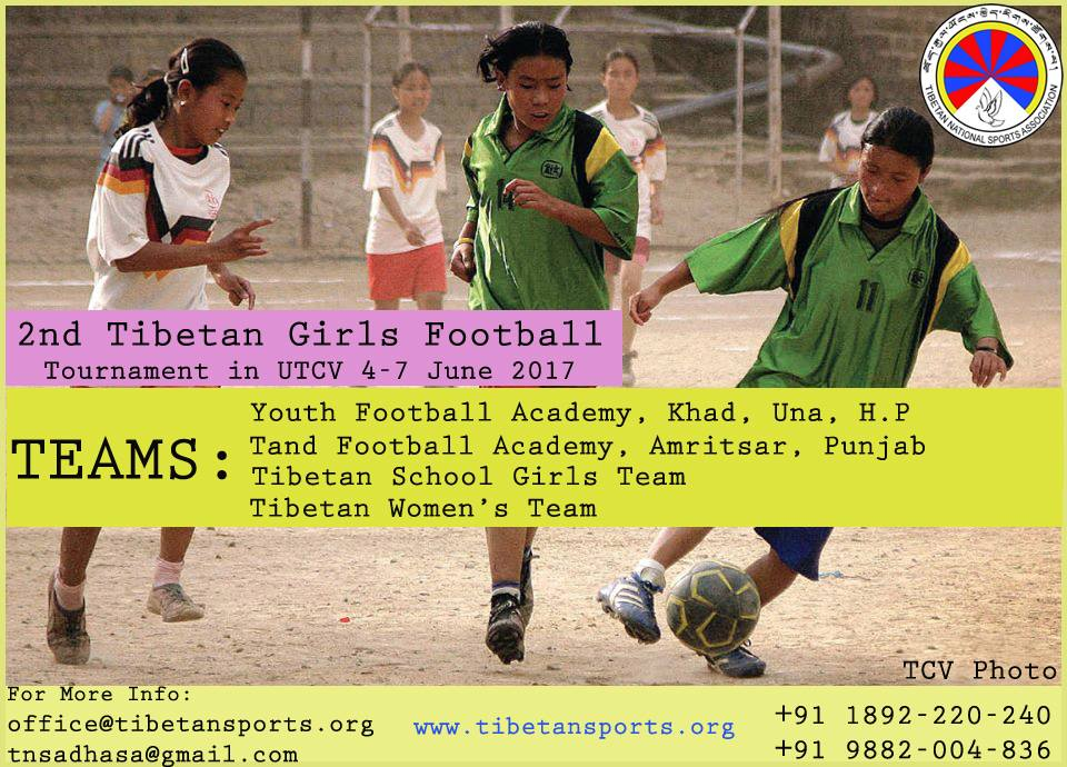 2nd girls football tournament 2017